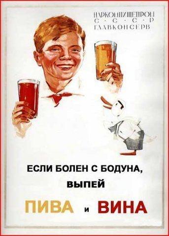 Алкоголь потрібно запивати водою, а краще не пити взагалі, - Супрун - Цензор.НЕТ 1674