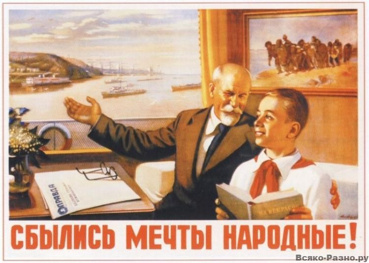 vsyako-razno_ru_1317643324981