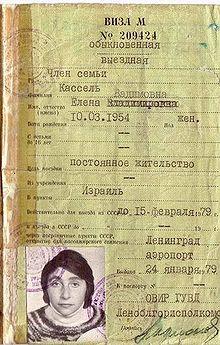 220px-Soviet_Exit_Visa_Forever