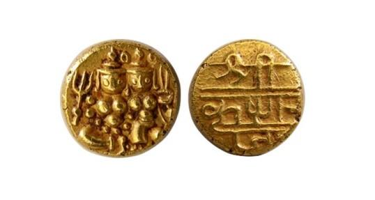 India Mysor  gold Pagoda. XIX century