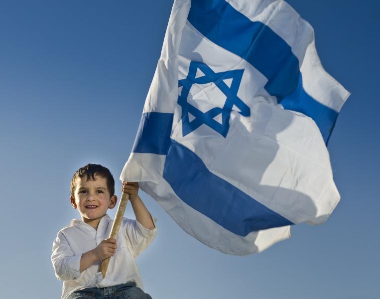 Boy_Israeli_Flag