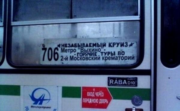 1834090_600