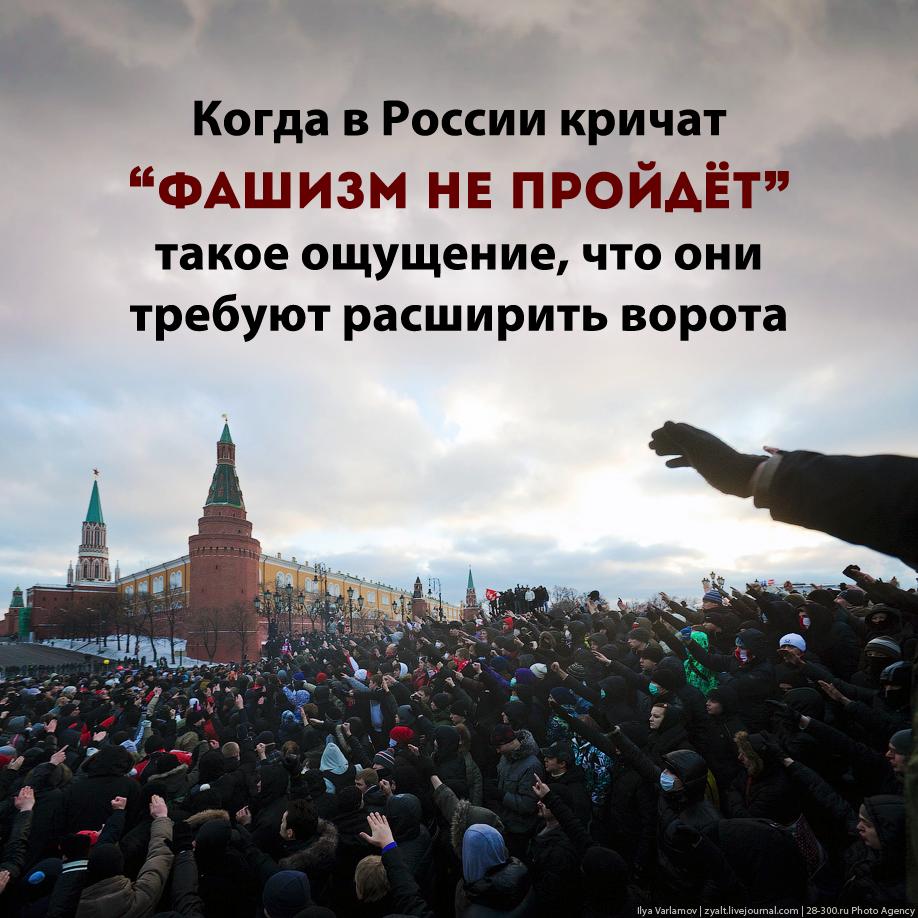 """У Яценюка советуют провести психиатрическую экспертизу главе Следкома РФ Бастрыкину: """"Геббельс может стоя аплодировать команде Путина"""" - Цензор.НЕТ 7972"""
