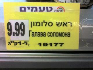 GOLOBA COLOMOHA11