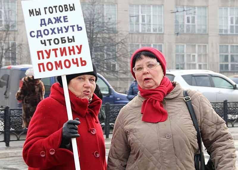 Російські чоловіки помирають майже відразу після виходу на пенсію, - статистика - Цензор.НЕТ 4238