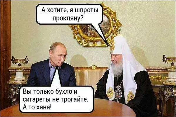 """Страны НАТО не признают """"фейковые"""" выборы на Донбассе, - Столтенберг - Цензор.НЕТ 3547"""