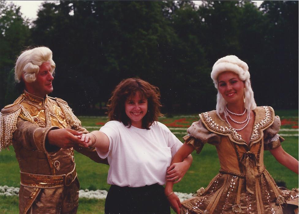 Karen.Petrodvoretz 1988