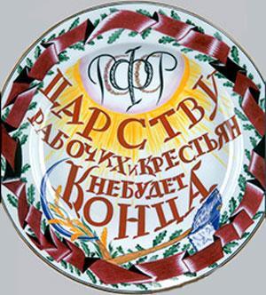 keramika56487