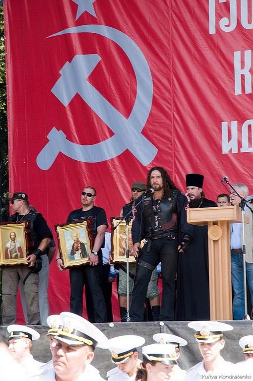 Запрещенная Компартия подала в суд на Минюст за отказ зарегистрировать изменения в устав партии - Цензор.НЕТ 6400