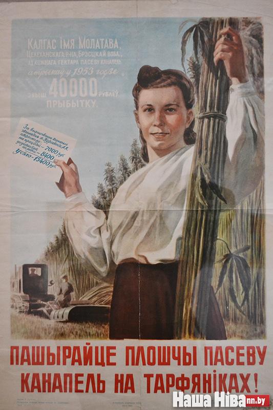 Леанід Замах 1954 год