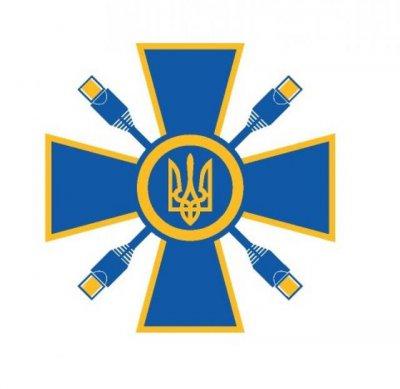 Емблемо Міністерства інформаційної політики