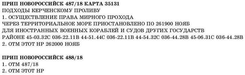 ПРИП_48718