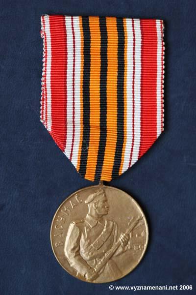Bachmacska_pametni_medaile_a