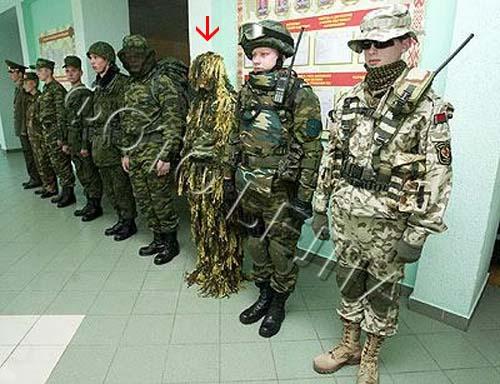 Новая белорусская военная форма