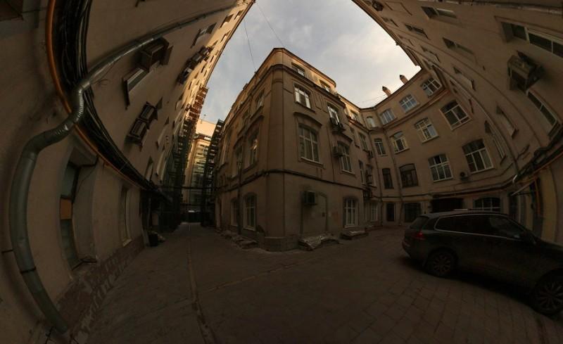 IMG_5267 Panorama