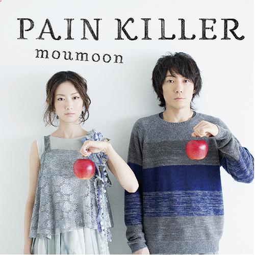 moumoon pain killer
