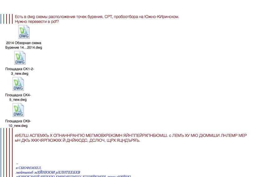Снимок экрана 2014-08-24 в 17.19.26