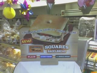 Square Bagels?