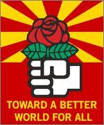 Роза в кулаке - к лучшему миру для всех