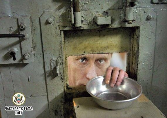 Ботокс в тюряге (демотиватор)