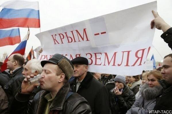 Ватники на митинге в Крыму
