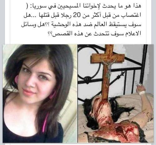 Износилование и убийства девушек фото 5 фотография