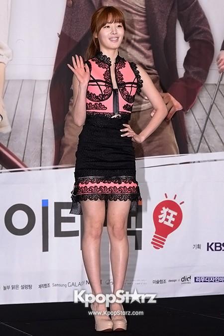 50747-secrets-han-sun-hwa-at-kbs2-advertisement-genius-lee-tae-baek-press-co