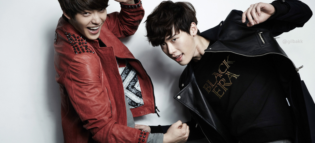 kim woo bin and lee jong suk relationship problems