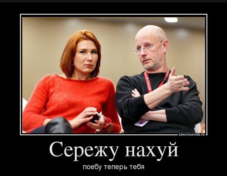 и вновь продолжается бой newivanov