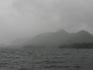 Утро туманное, утро седое...