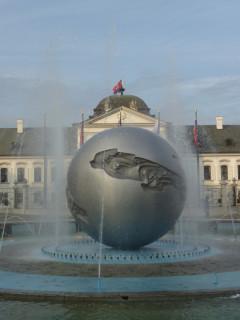 Фонтан у Президентского дворца