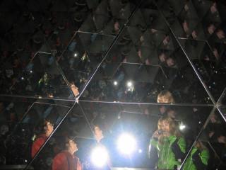 Внутри кристалла