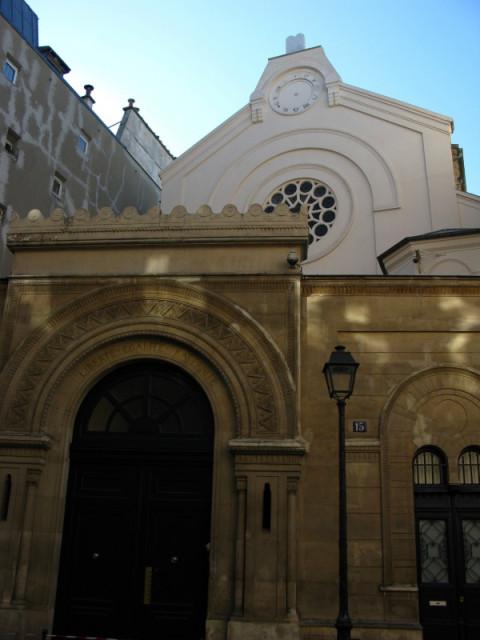 Синагога в Марэ