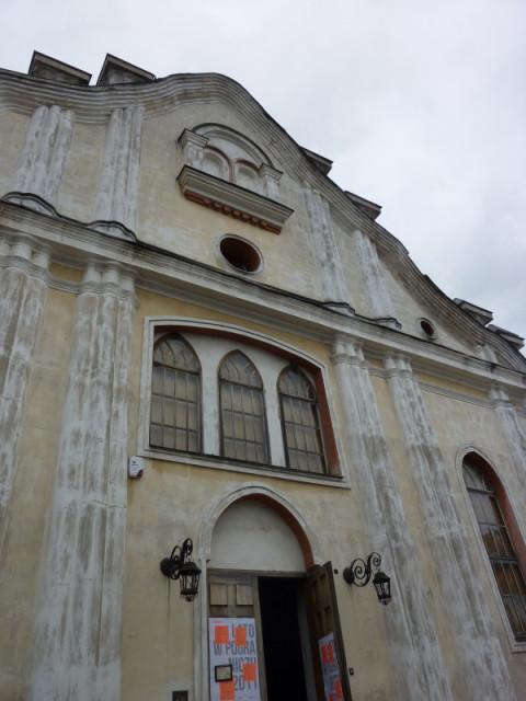 Белая синагога