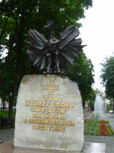 Очередной жутенький военный памятник