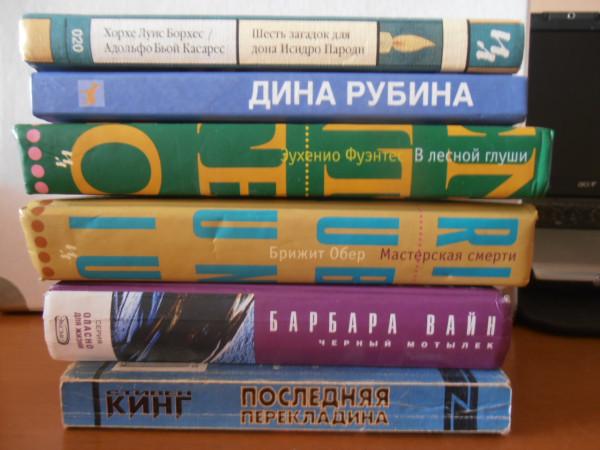 Books 004