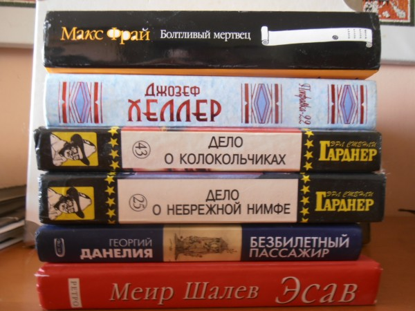 Books 006