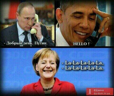 """Песенка """"Путин - ху#ло"""", спетая украинскими и английскими болельщиками на Евро-2016, попала в эфир """"Первого канала"""" РФ - Цензор.НЕТ 788"""