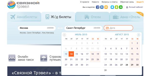 Снимок экрана 2015-07-13 в 23.13.24