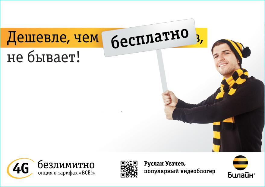 usachev_a1