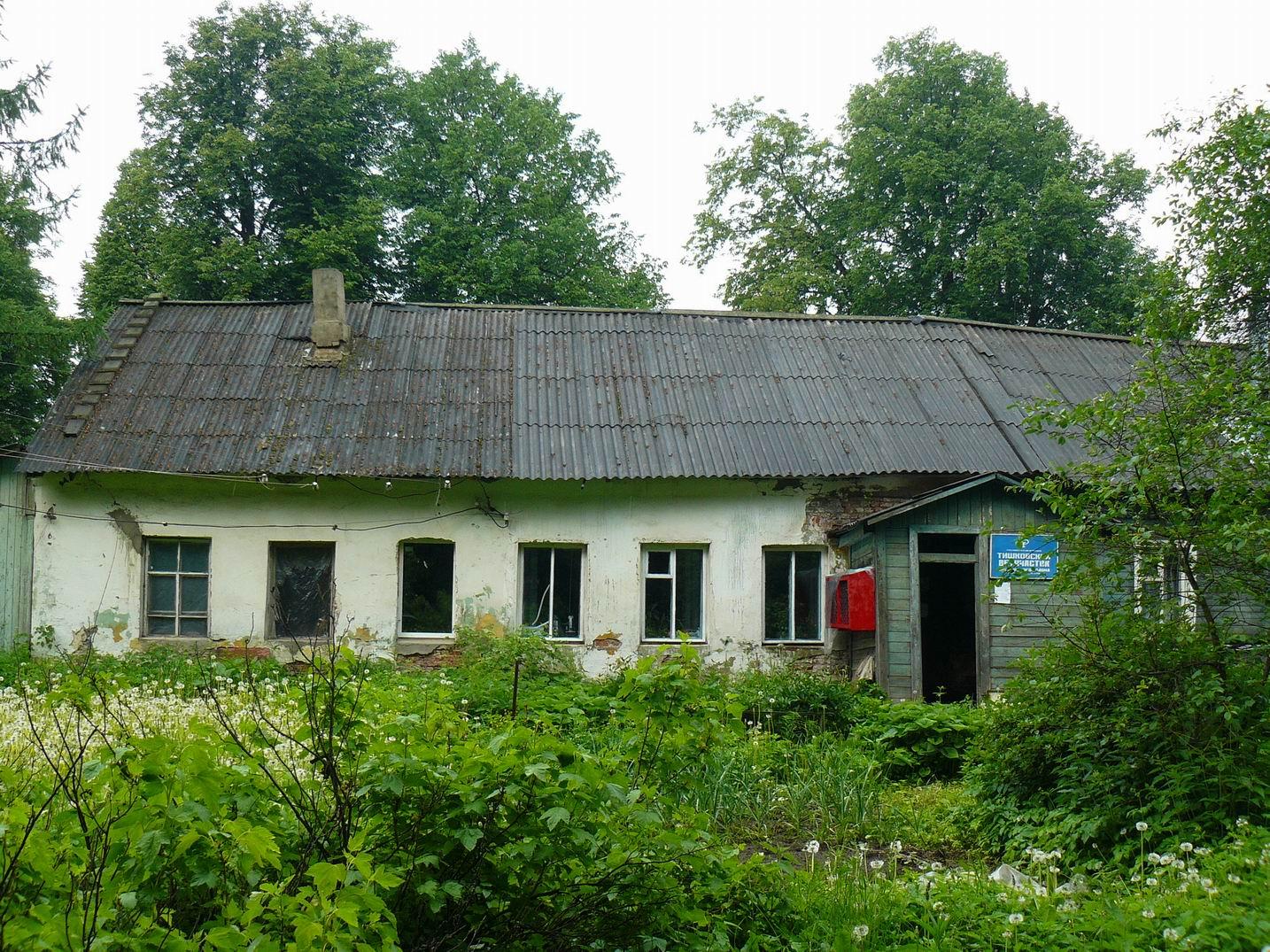http://pics.livejournal.com/pushkino_2009/pic/000pcwca