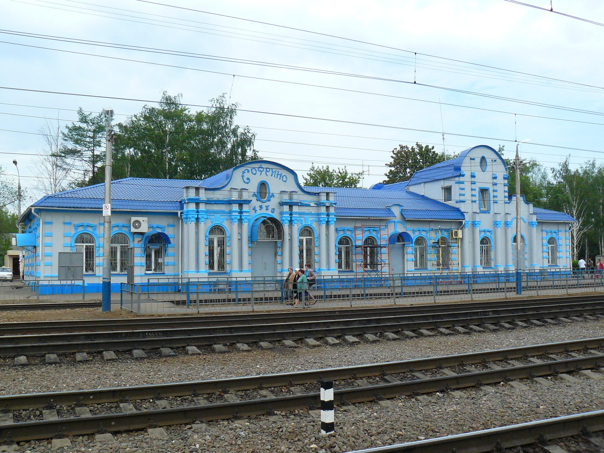 http://pics.livejournal.com/pushkino_2009/pic/000w6w1d