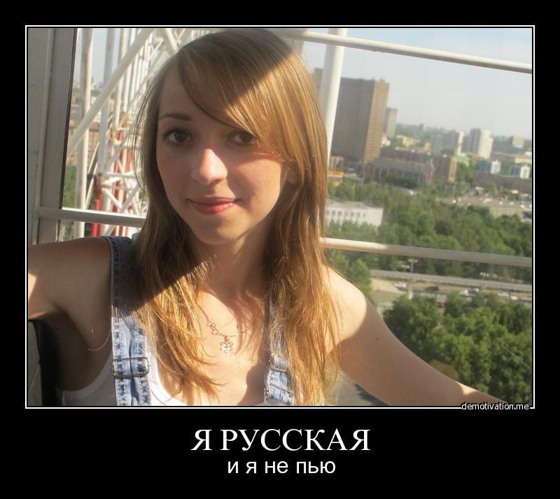mineti-po-ruski