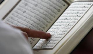В Казани проходит VIII Международный конкурс чтецов Корана