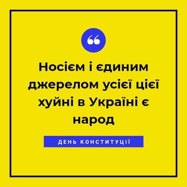 """""""Це внутрішній громадянський конфлікт. Ніким не інспірований, ніякою Росією"""", - Коломойський про війну на Донбасі - Цензор.НЕТ 8385"""