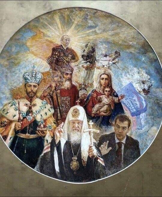 УПЦ МП після зустрічі з патріархом Варфоломієм: Хто говорить, що питання про томос вирішено, працює проти Константинопольської церкви - Цензор.НЕТ 787