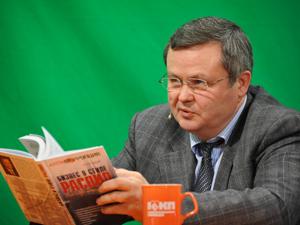 Русский распил: как крадут триллионы долларов из России