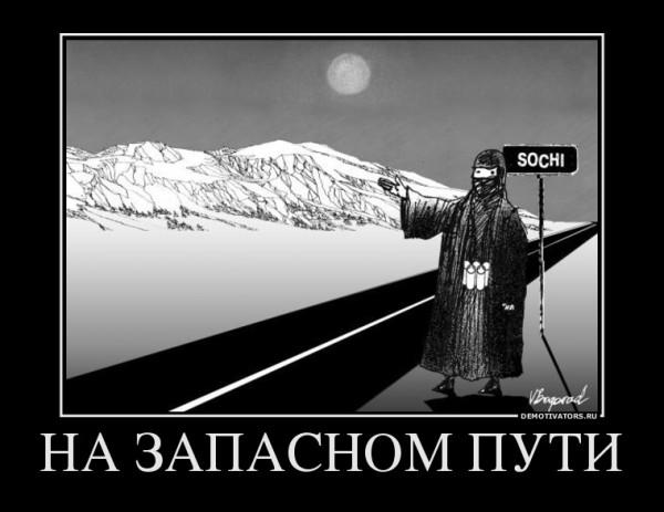 Евразия на операционном столе или как хотят разорвать Россию