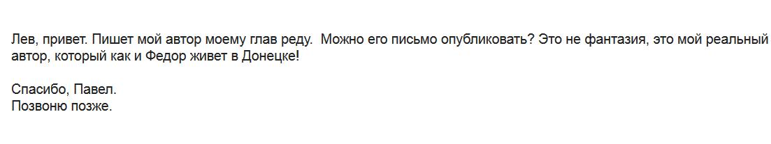 БЫСТР