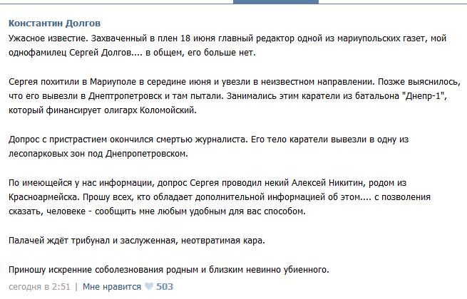 СВЯЩЕННАЯ ВОЙНА - Страница 36 1529626_900